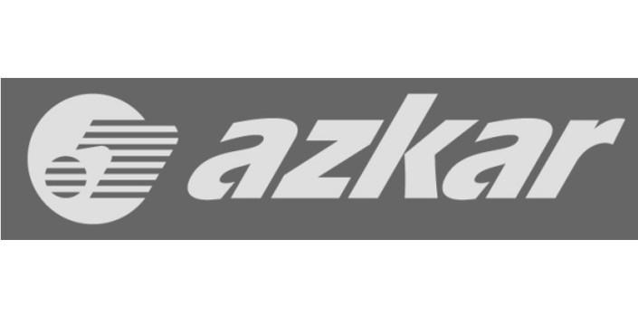 Teléfono Gratuito Azkar